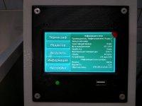 Печь Project 40л с сенсорным терморегулятором