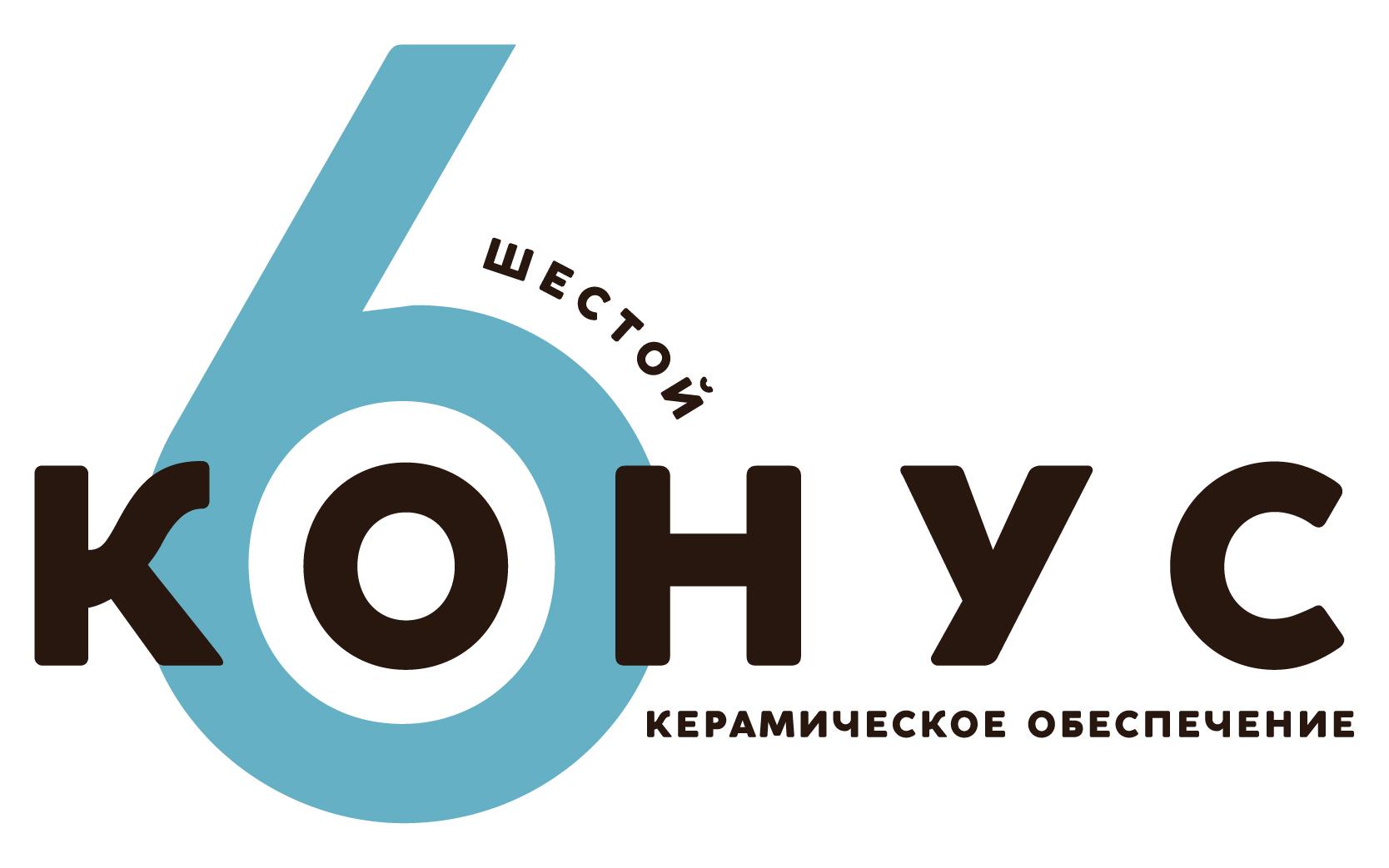 6konus logo